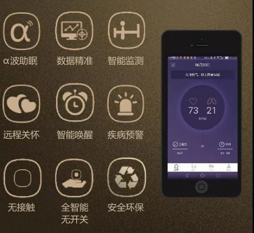 和也智能凝胶枕:科技让睡眠更高效!