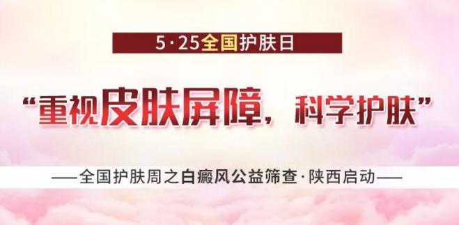 http://www.xaxlfz.com/dushujiaoyu/31388.html