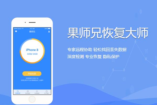 http://www.aeonspoke.com/jiaodian/120812.html