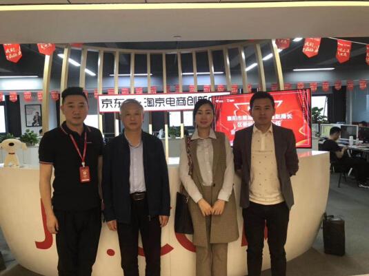 http://www.xqweigou.com/dianshangjinrong/27250.html