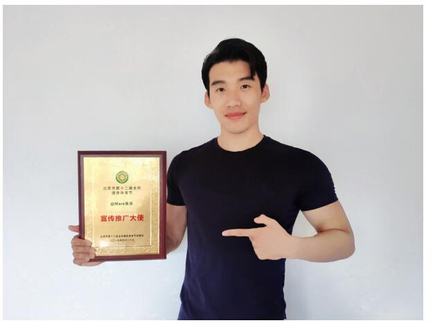 MARS张京全能运动Top Vlogger,全力开启运动VLOG新时代!
