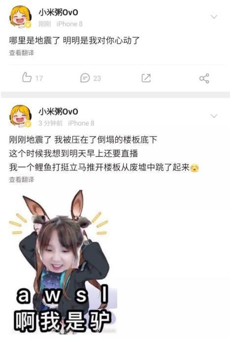 http://www.kingogre.com/caijingfenxi/4958.html