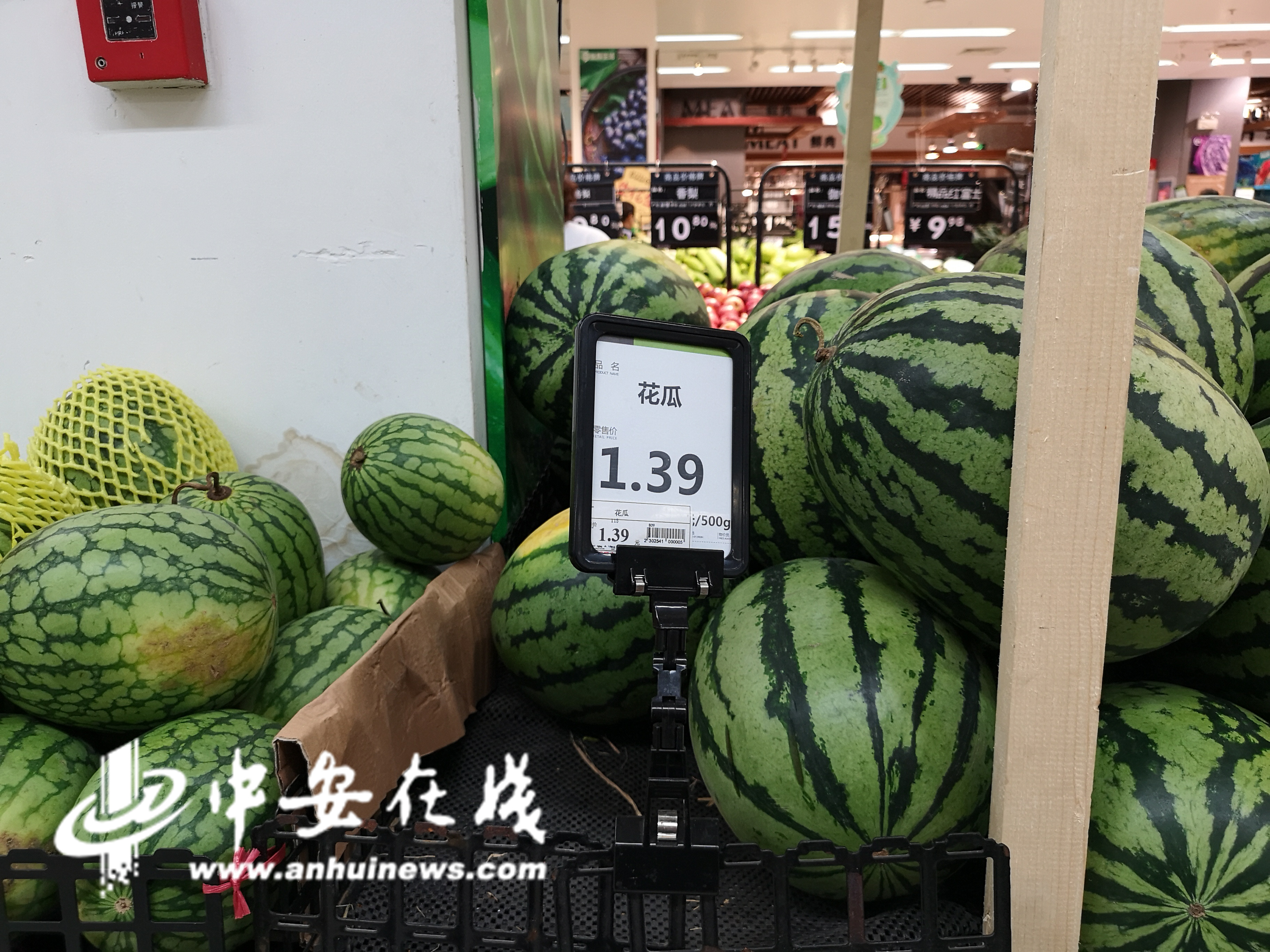 http://www.ahxinwen.com.cn/shehuizatan/46079.html