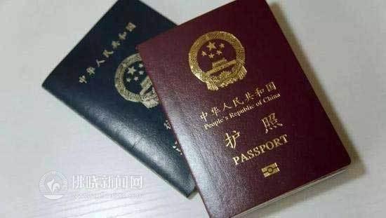 7月起 宿州出入境证照类收费下调