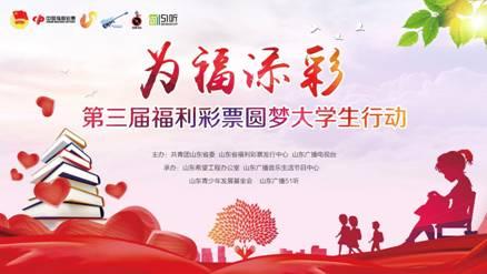 http://www.tartansash.com/shumaguangdian/362414.html