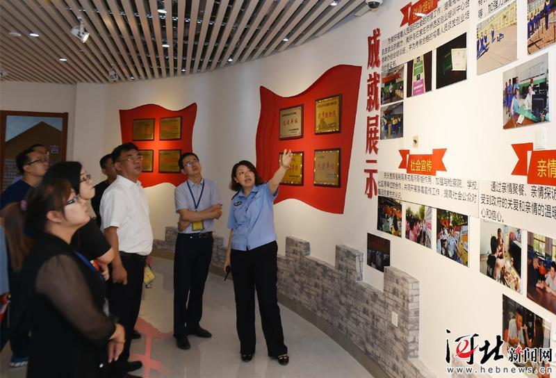 国际禁毒日:河北省强制隔离戒毒所举行开放日活动