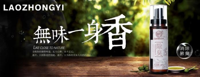http://www.dibo-expo.com/jiaoyuxuexi/892517.html