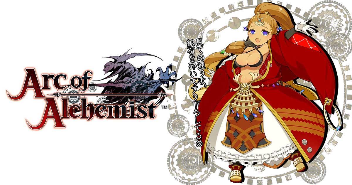 日系RPG游戏《炼金术师之弧》Switch版10月10日发售