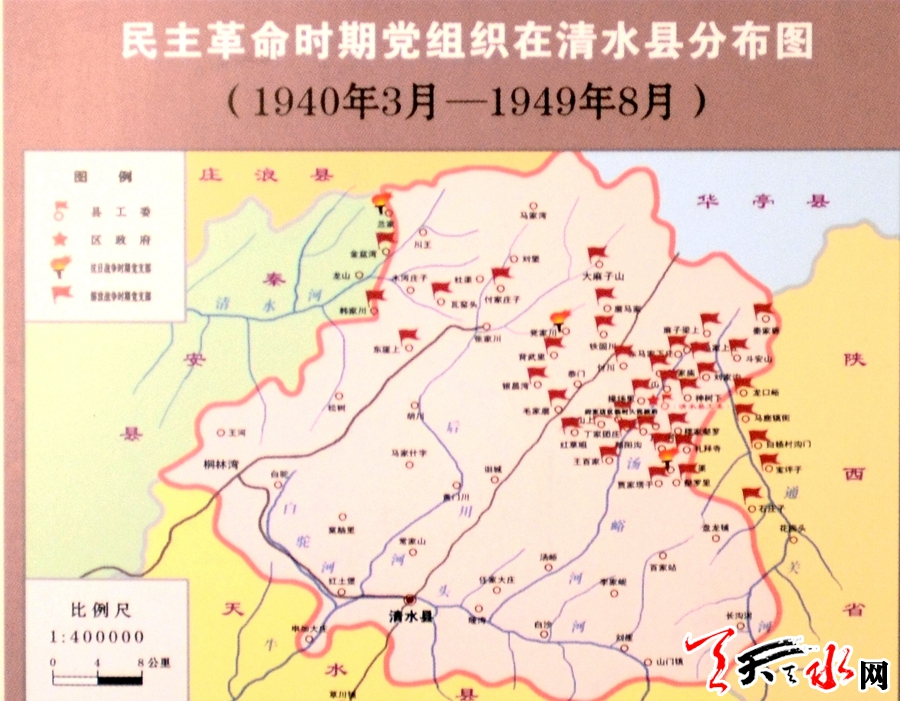 清水县人口_航拍清水县最新宣传片 整个清水县人都在观看,太震撼了