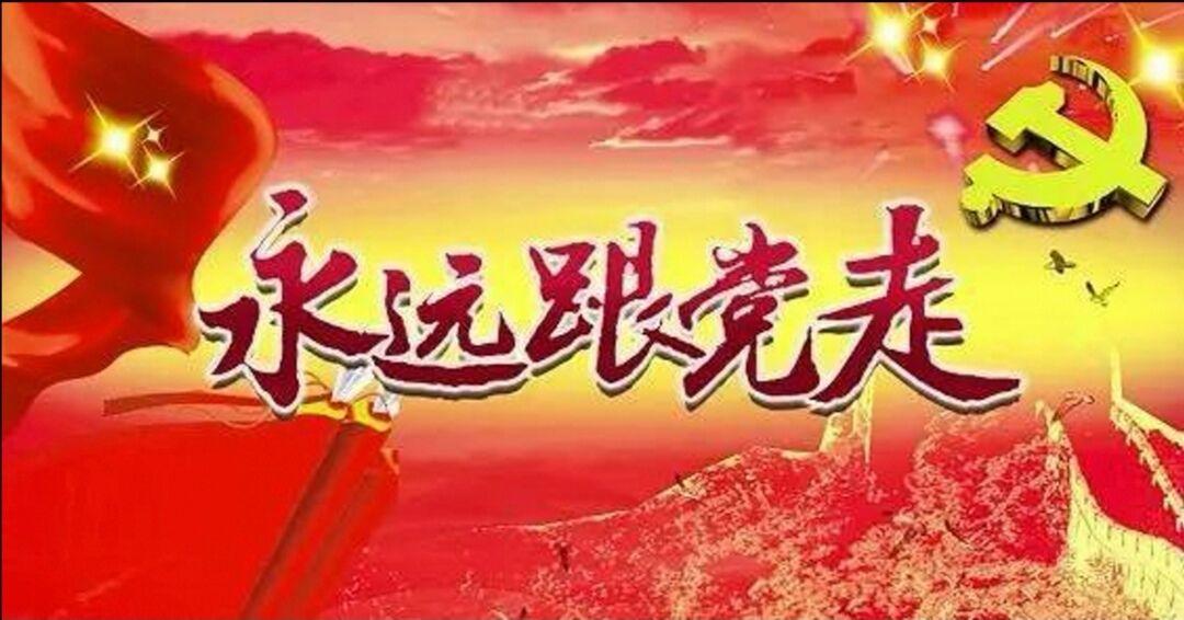 """""""七一""""方建文向党生日献礼,国际经济发展组织致贺"""