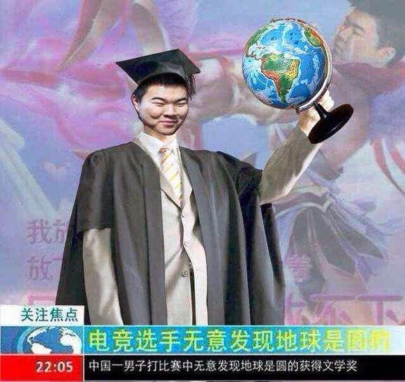 超话主持人爆韦神梦想回归lol夺世界冠军!深谈其回归夺冠可能性
