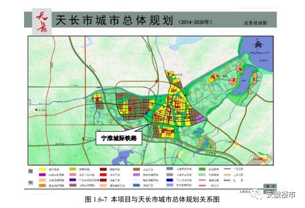 年底就开工 滁州将新增一座火车站! 作者: 来源:凤凰网安徽综合