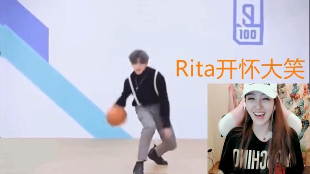 Rita观看蔡徐坤打篮球惨遭超管警告直接气到口吐芬芳