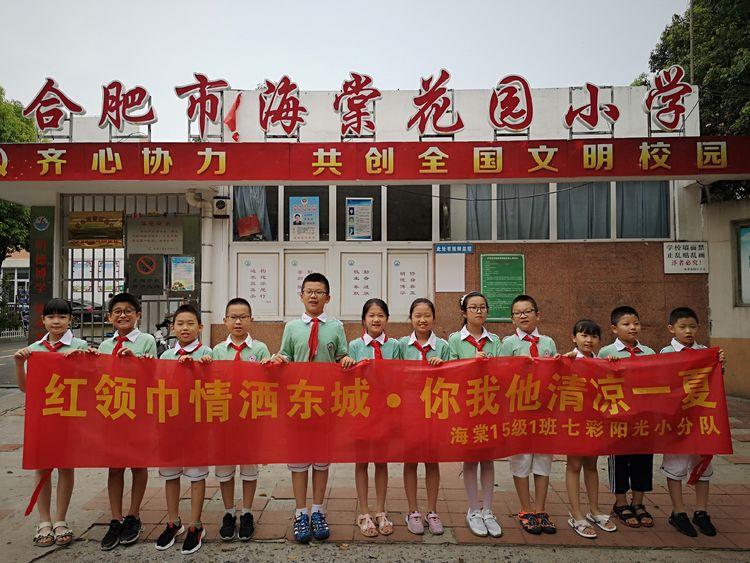 http://www.ahxinwen.com.cn/jiankangshenghuo/50935.html