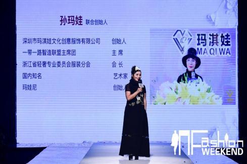 2019南宁时尚周末 玛淇娃高定
