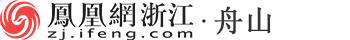 乐虎国际娱乐平台舟山