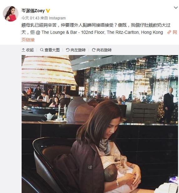 [爱八卦]陶喆前女友晒餐厅喂母乳照:喝奶大过天