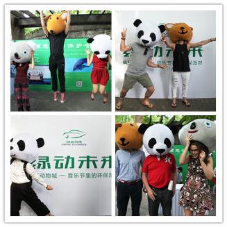 """绿动未来""""疯狂动物城""""环保趴助阵上海爵士音乐节"""