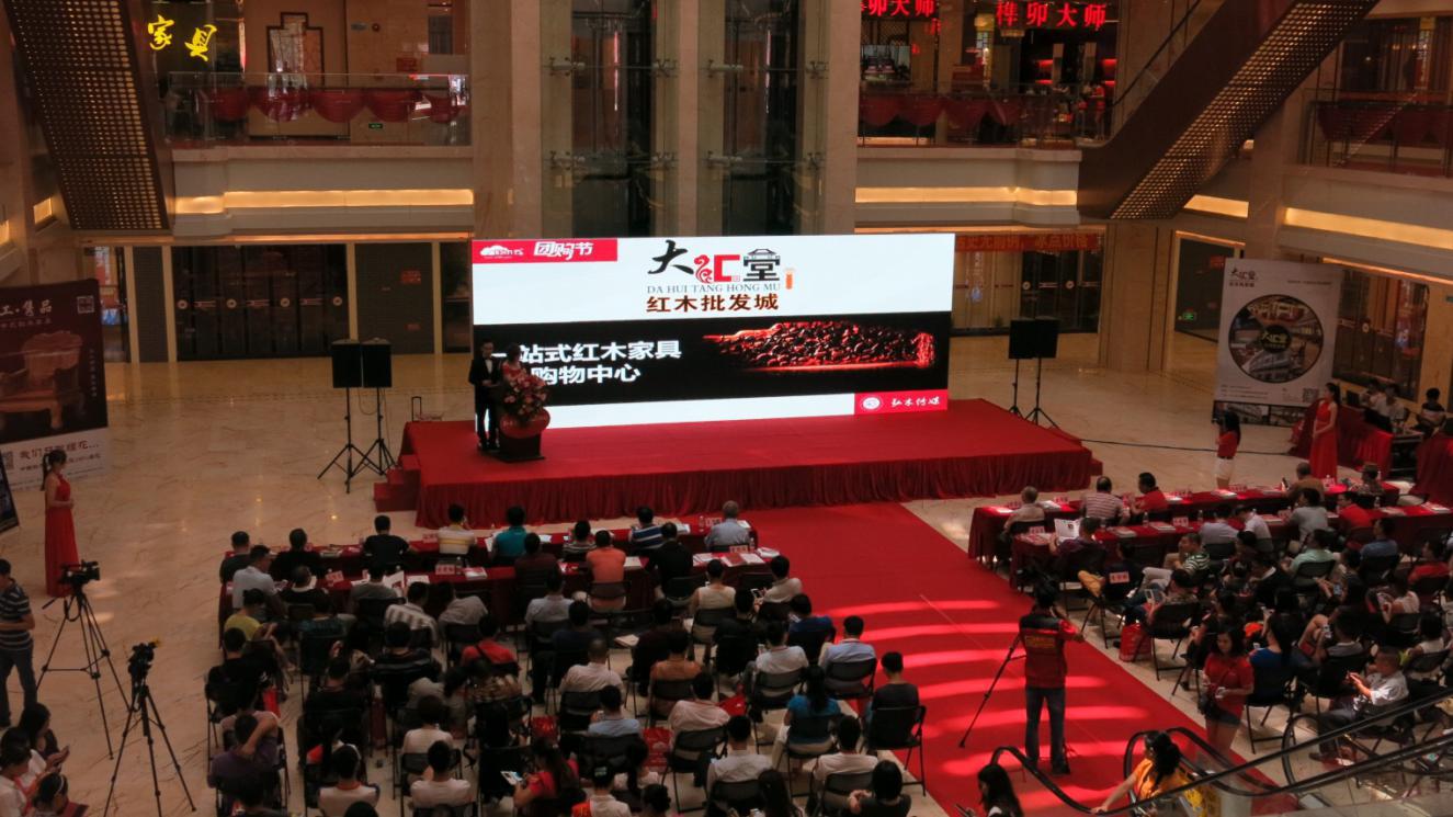 广东中山红木家具厂家选购推荐十大品牌