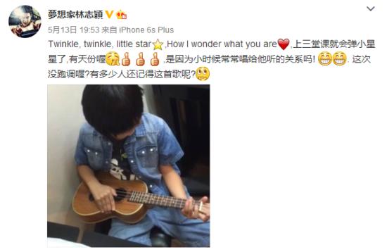 """曾经唱""""小星星""""跑调的Kimi 现在会用吉他弹奏了"""