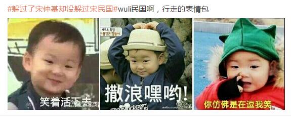 宋民国是韩国演员宋一国的三胞胎儿子之一