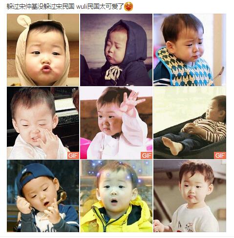 宋民国是韩国演员宋一国的三胞胎儿子之一,排行老二.