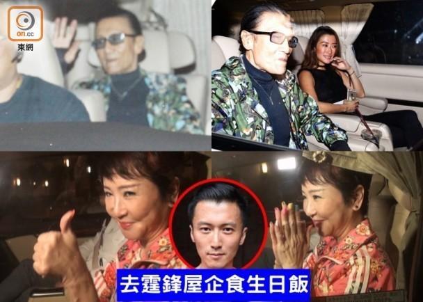 【星娱TV】谢霆锋请假为谢贤庆80大寿 亲自下厨尽孝心