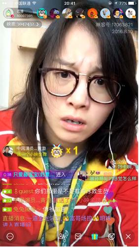 """【星娱TV】身价翻五倍!傅园慧靠""""洪荒之力""""比肩孙杨宁泽涛"""
