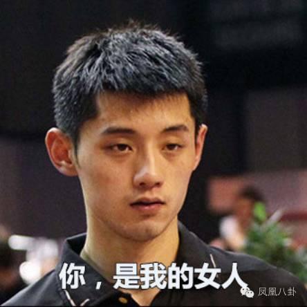 【星娱TV】马东夺冠后的比心其实是送给科科的!这对CP日常比胡霍还甜~