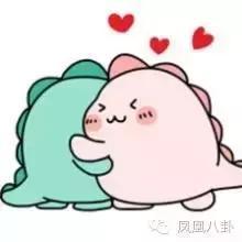 【星娱TV】经纪人策划王宝强离家三月?马蓉秀恩爱也带上宋喆?