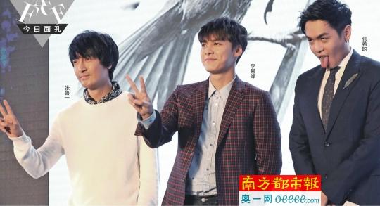 【星娱TV】完美男友要做到哪三点?李易峰:随时给她看三点