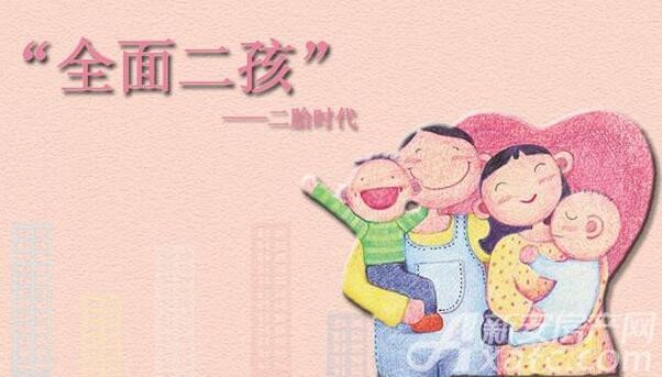 """二孩时代""""建档难""""""""黄牛号""""炒到15000元"""