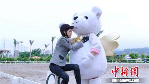 【星娱TV】《公主病》主角一吻未定情 张予曦错认熊骑士(图)