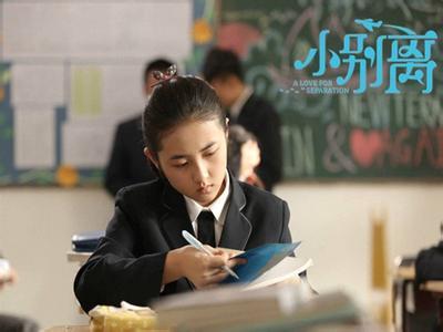 【星娱TV】00后演技担当张子枫:面对赞誉适当屏蔽