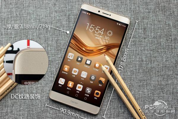 荣耀NOTE8 4GB+64GB-开学大内存手机推荐 最低只要1199元图片