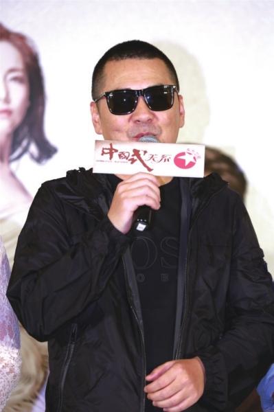 陈建斌谈天价片酬:我只是普通演员