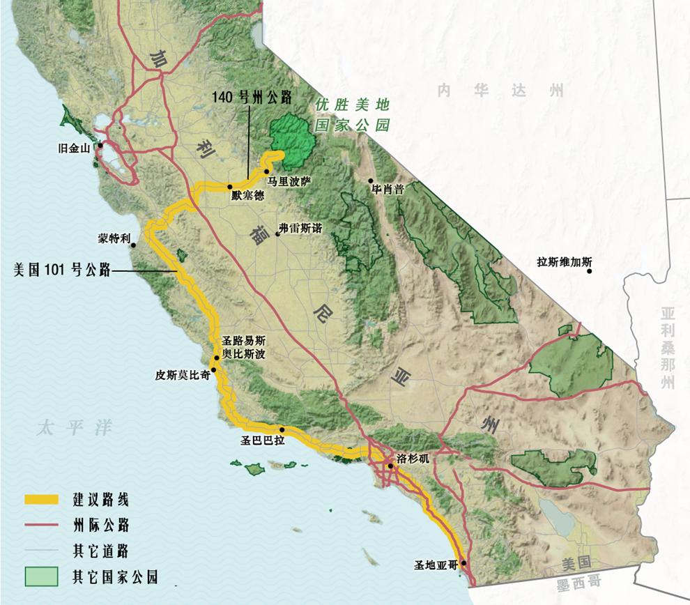 加利福尼亚自驾之旅:从圣地亚哥到优胜美地图片