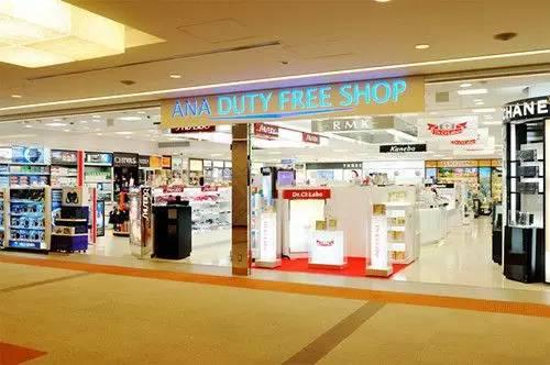羽田机场免税店关门