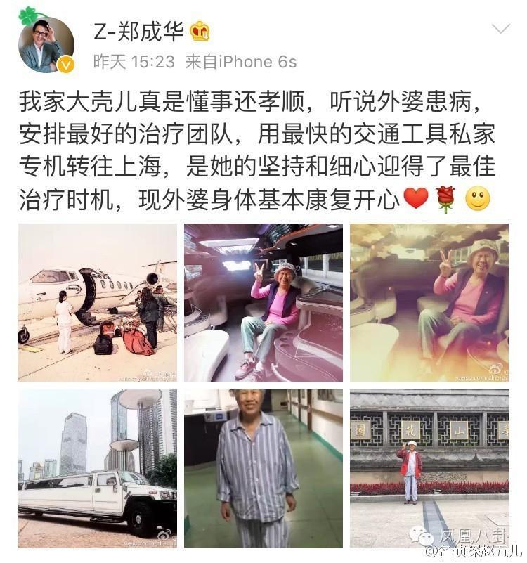 张翰娜扎看房,胡彦斌为郑爽设计钻戒…都要结婚吗?