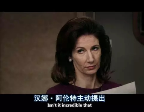阿伦特的 平庸之恶 ,终于可以看简体中文全本了