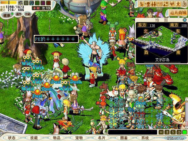 满满的回忆!网吧游戏进化史:从红警到全民LOL