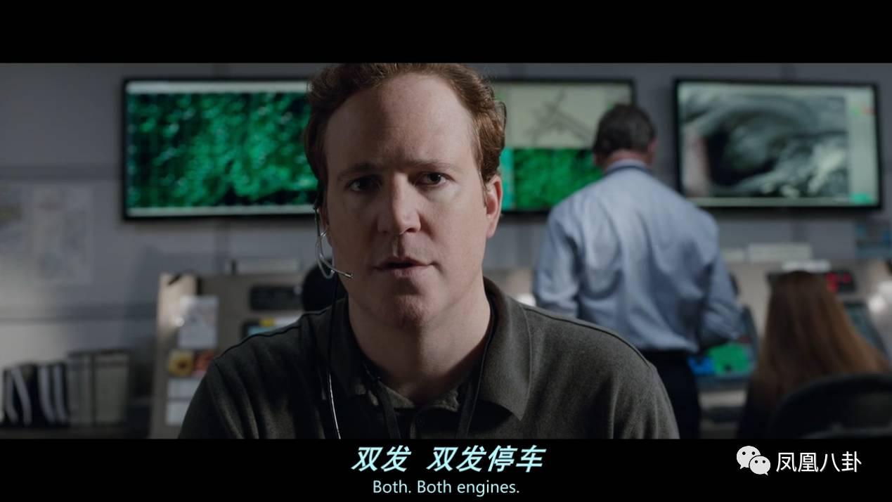 飞机题材电视剧
