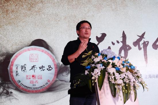茶文化和葡萄酒文化资深评论家张小平致辞