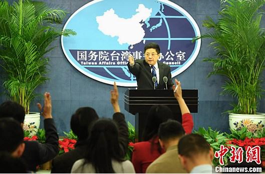 国台办:两岸关系风险挑战增大台当局告洋状于事无补