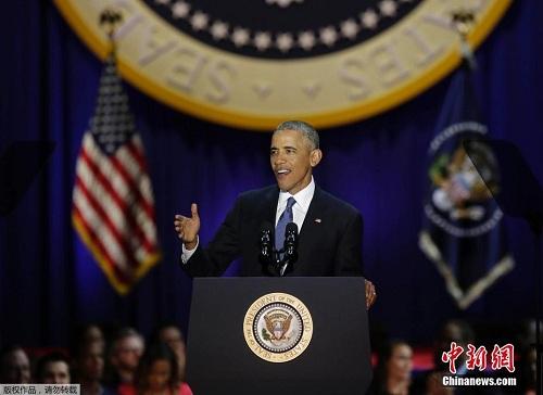 当地时间2017年1月10日,美国芝加哥,美国总统奥巴马发表告别演讲。