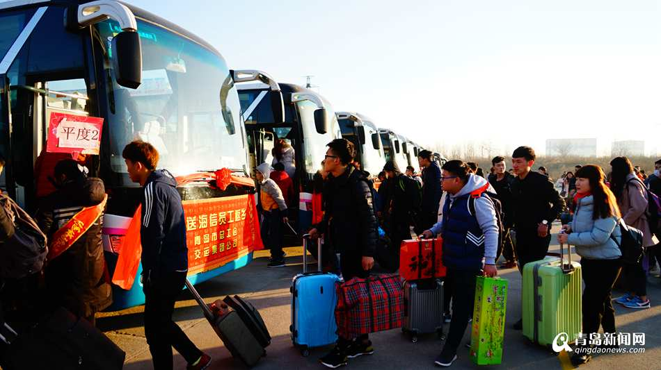 青岛开春运直通车 5万企业员工包车返乡