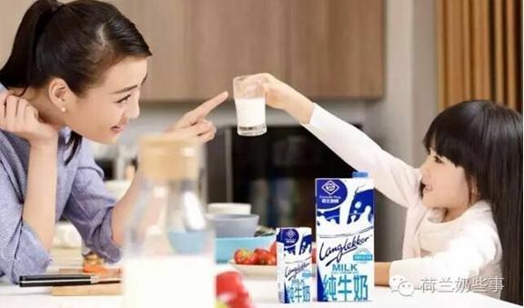 如何选对好牛奶:认清配料表关注营养成分