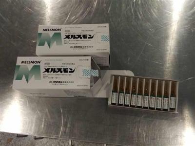 成都机场检验检疫局从旅客行李中截获的人胎素针剂