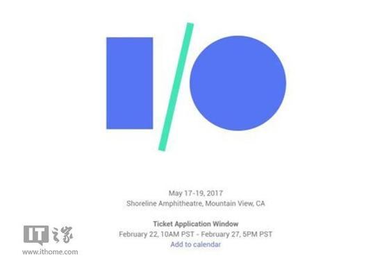 谷歌I/O 2017大会日期确定:我嗅到了安卓8.0的味道