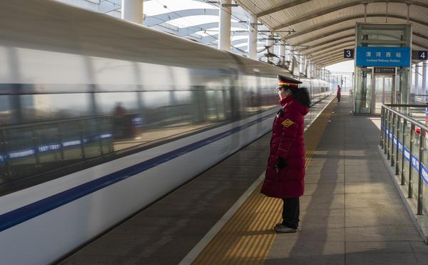 图十七,工作人员在站台上迎送列车